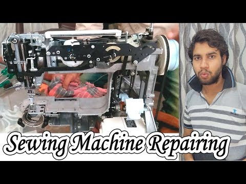 How to Clean and Repair Sewing & Embroidery Machine || Maintenance in Hindi