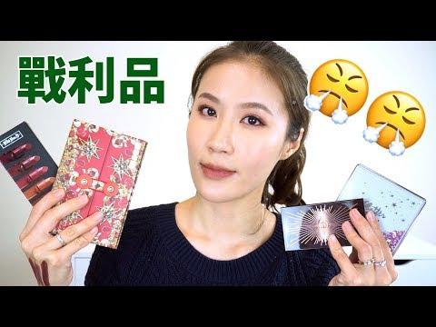 Celeste Wu 大沛 | 最近的戰利品好用嗎?