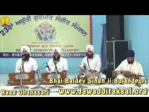 Raag  Dhanasari - Bhai Baldev Singh ji Bulandpuri - Adutti Gurmat Sangeet Samellan - 2014