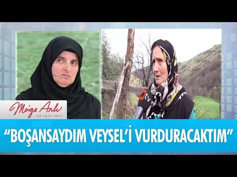 """""""Boşansaydım Veysel'i vurduracaktım"""" - Müge Anlı İle Tatlı Sert 20 Aralık 2017"""