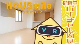 北田宮 マンション 2LDKの動画説明