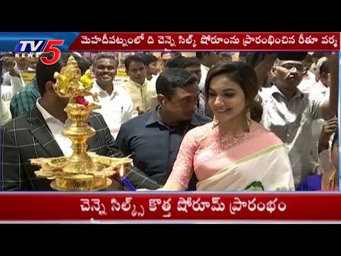 Actress Ritu Varma Inaugurates Chennai Silks Showroom At Mehdipatnam | Hyderabad | TV5 News