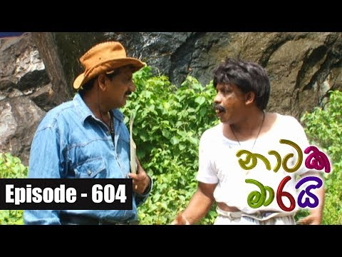 Naataka Maarai - Ep 604 | Five Star ( 20-10-2017 )