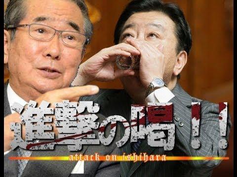 あの号泣県議・野々村氏で注目の『朝鮮飲み』★日本の作法とは全く相いれない作法です。