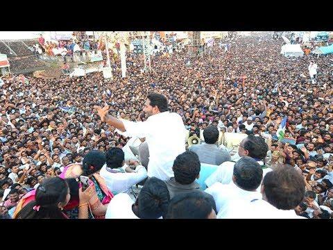 YS Jagan Padayatra | ప్రభుత్వ అసమర్థ విధానాలపై నిప్పులు చెరుగుతున్న జగన్