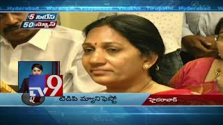 5 Cities 50 News || Top News || 22-10-2018 – TV9