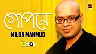 Gopone | Milon Mahmud | Full Album | Audio Jukebox