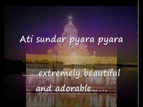 Ek Bangala Bane Nyara - KL Saigal Lyrics with meaning