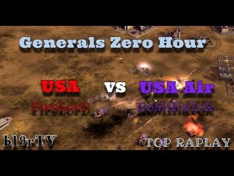 ЭПИЧНЫЕ АМЕРИКАНСКИЕ РАЗБОРКИ [C&C GENERALS ZERO HOUR] TOP REPLAY
