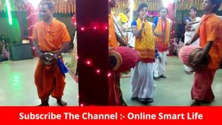 Kirtan Dance With Purulia DJ Song Hare Krishna, Best Video (2017) Don't Miss