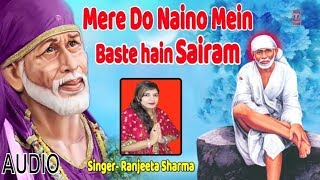 Mere Do Naino Mein I Sai Bhajan I RANJEETA SHARMA I Full Audio Song I T Series Bhakti Sagar