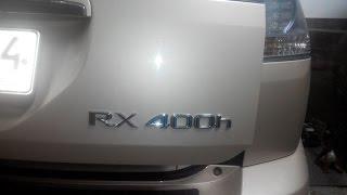 LEXUS RX 400h ВВБ ремонт. Официальный дилер за ремонт 400 го выкатил сумму 400 т.р.