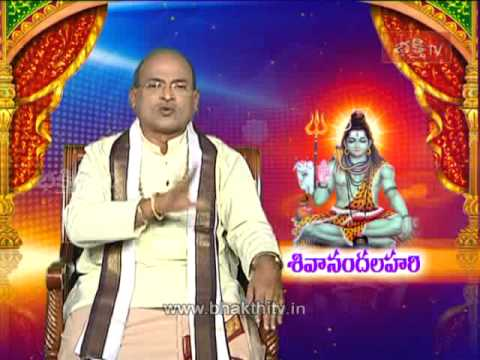 Shivananda Lahari Slokas Pravachanam episode 2 - Part 2 video