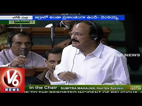 Venkaiah Naidu - I am proud to say I have RSS background - Parliament meeting