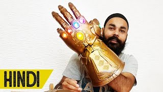 UNBOXING A *REAL* AVENGERS INFINITY GAUNTLET!!!