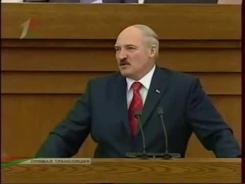 Лукашенко о России и Путине ШОК