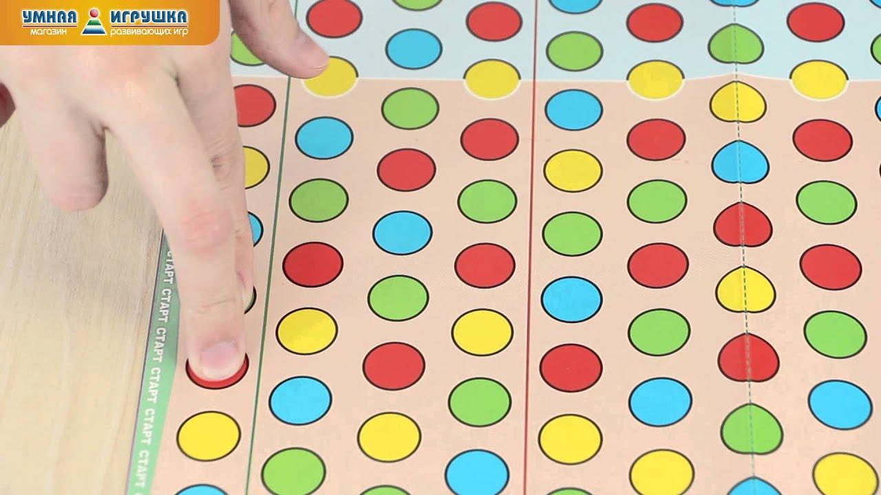 видео как играть в твистер правила