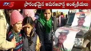 అమర జవాన్ల స్వస్థలాల్లో విషాద చాయలు   Pulwama Attack Updates