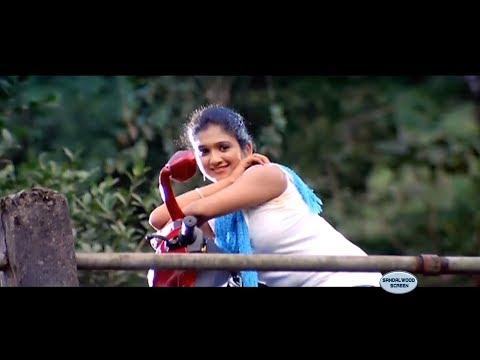 panchama veda kannada film song