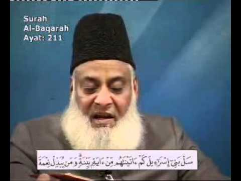 Bayan-ul-quran By Dr.israr Ahmed surah Al-baqarah Ayaat: 197-228 Lecture 13 video