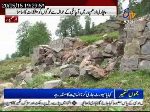 Watch May 20 Kashmir news bulletin