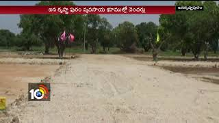Real Estate Irregularities In Warangal Rural | Forest Officers Vs Tribal Peoples | TS