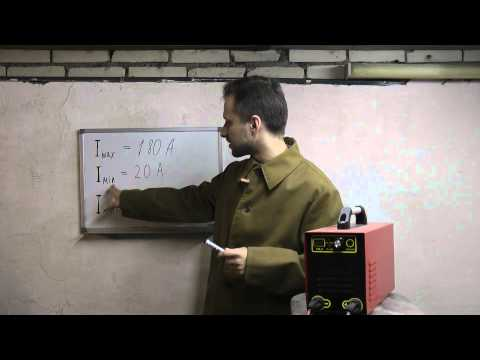Видео как выбрать сварочный инвертор