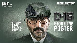 Dhuruvangal Pathinaaru D16 Official Storyline Poster
