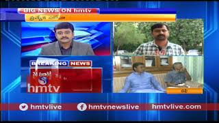 Lok Sabha Speaker Accepted YCP MPs Resigns | AP Special Status  | hmtv