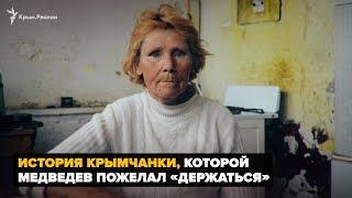 История крымчанки, которой Медведев пожелал «держаться»