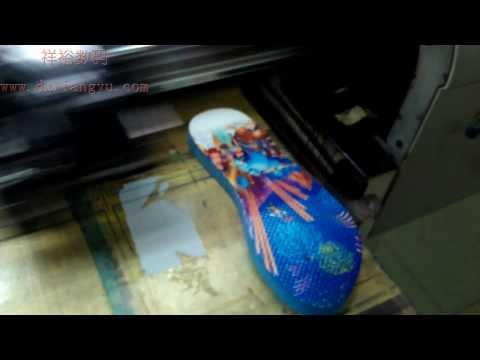 EVA Slipper Printing Process