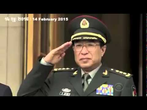 CNRP Daily news 14 February 2015 | Khmer hot news | khmer news | Today news | world news