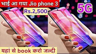 Jio phone 3 | 45MP 📸 DSLR Camera | Price ₹2500 | 5G | Ram 6GB | BOOK NOW - Launch Date Confirm.