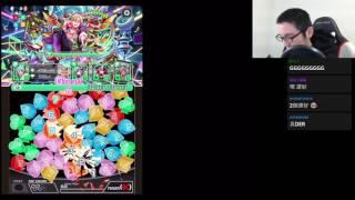 【聶寶】Crash fever 超巫師級 初音版路西法 全紀錄