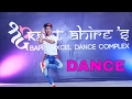 papa-kehte-hain-dance-video-2017-yash-sharma-shrikant-ahire