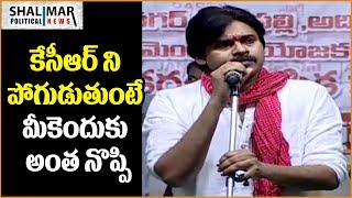 Pawan Kalyan Comments on Congress Leaders || Jansena Press Meet In Karimnagar