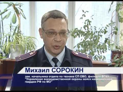 Реформа МВД в 2017 - 2018 году