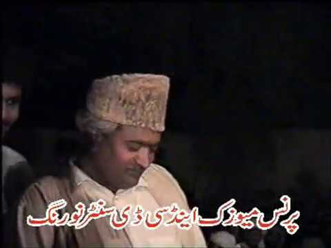 VIDEO PART B 8 of 13 DAMSAZ MARWAT  meydan majjlis 1993 / Lyrics Yusef Khan