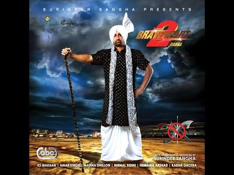 New Punjabi Song 2012  Dabka ( Fight 2) Surinder Sangha Feat...