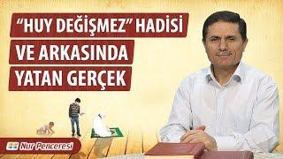 Dr. Ahmet Çolak - Huy Değişmez Hadisi ve Arkasındaki Gerçek! (Kısa)