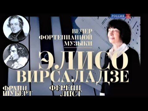 Шуберт Франц - Четыре экспромта. Соч. 142 для фортепиано. Экспромт No2