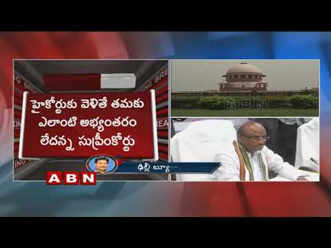 Supreme Court Rejects Subramanian Swamy's Petition On TTD | ABN Telugu