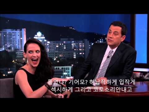 Eva Green on The French Hating Americans korean sub