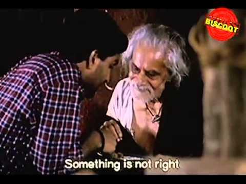 Dweepa 2002: Full Kannada Movie