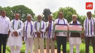 YCP Leaders Fight for AP Special Status at Parliament   YSRCP Protest   YS Jagan