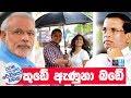 Aravinda with Ashcharya 09-06-2019