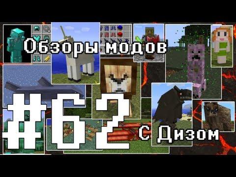 Обзор модов#62(Nyan Cat в Minecraft!)