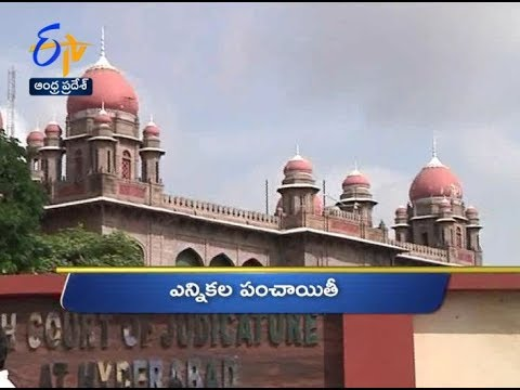 Andhra Pradesh | 23rd October 2018 | Ghantaravam 3 PM News Headlines