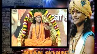 Nithyanandam Part 1