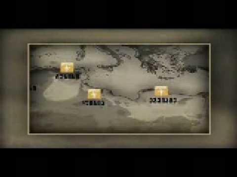 საქართველოს ვიდეო ენციკლოპედია I